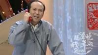 郭达携手蔡明 1994年春晚表演小品《越洋电话》 满是笑点