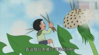 大雄胖虎他们被蚂蚁给包围了,这可怎么办不会被蚂蚁搬回家家去吧_1_1