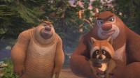 熊出没之探险日记2:光头强告诉洗刷刷真相!洗刷刷还是要救他!