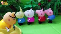 小猪佩奇玩具故事:学会排队的小猪佩奇,哇,佩奇要做个文明的好孩子