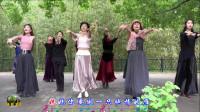 紫竹院广场舞——站着等你三千年,刚学会的一支舞