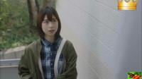 日剧可以不可以片段  寺田被交往4年的男友甩掉了