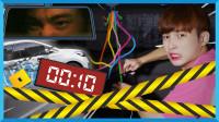 危急的十秒钟!逃出随时都有可能爆炸的凯文车 | 凯文和游戏 KevinAndPlay