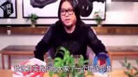 晓说:自己写的歌,高晓松还得偷偷唱,原因让人笑喷