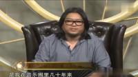 晓说:高晓松:窦唯一个脱离低级趣味的人,一个纯粹的人!