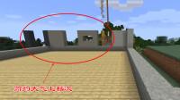 我的世界1.14联机19:用混凝土修别墅的墙壁,有利于建筑风格统一