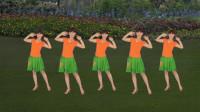 微妙广场舞《女人美》背面演示附分解口令教学