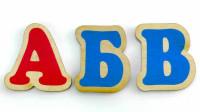 为孩子们学习俄语字母| ABC歌曲|АБВГД|学习婴儿木制玩具的颜色|儿童教育视频
