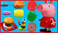 小猪佩奇烤肉烧烤玩具,还有小黄人惊喜玩具袋
