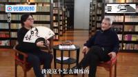 晓说:高晓松好奇,为什么香港电影人这么敬业?徐克的回答太精彩