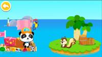 宝宝小船长送小松鼠回家 宝宝巴士 益智亲子游戏