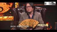 高晓松讲述明朝迁都北京背后的秘密,听完大吃一惊,涨知识了!