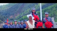 陕北民歌《横山里下来些游击队》演唱:崔苗