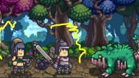 这个游戏可以在勇者世界决战精灵宝可梦!01