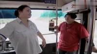 魔幻手机:猪八戒跟着美女坐公交,结果发生这尴尬事,这下糗大了