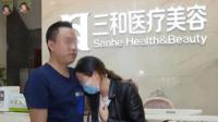 长沙一女子整容2天后发现怀孕 医院:根本就没做孕检