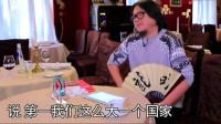 晓说:高晓松披露,原来俄罗斯国人对中国是这种态度,普京怎么看!