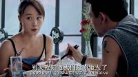 重庆小姐姐一杯柠檬水能吵半天,非要说上海话,没想到付款时尴尬了