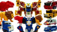 TOBOT V恐龙特工队变形金刚组合机器人玩具开箱拼装