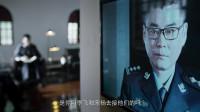 破冰行动:蔡队长居然被李局抓起来审问,啥情况