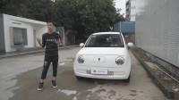 袁启聪试驾长城欧拉R1,买这部车到底是不是傻了?