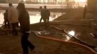 黑龙江1岁男童失踪一夜 全村寻人抽干水塘