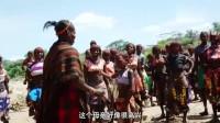 冒险雷探长:被称为非洲最美的哈莫尔女人,为何留下这种赤身被鞭打的传统?