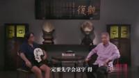 """晓说:听听高晓松模仿北京人接电话,一句""""卧槽"""",在北京哪里都通用"""