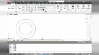CAD2013第2章用户坐标系图标显示正交UCS设置绘图界限启用对象捕捉使用捕捉自功能捕捉中点捕捉垂足圆心切点
