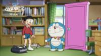 《哆啦A梦:大雄的月球探险记》辻村深月编剧特辑