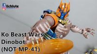 胡服騎射的非常規變形金剛 Ko Beast Wars Dinobot (NOT MP-41) 高仿 魔龍 恐龍勇士