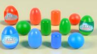 七彩奇趣蛋玩具认识颜色