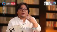 晓说:吴亦凡给高晓松发信息:这张唱片如果不是经典,我就吃翔