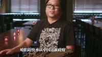 晓说:高晓松直言,我军一个连队就可以把香港占领了!