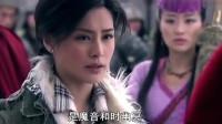 女娲传说之灵珠:丁瑶穿越到南越,揭穿魔音的真面目,就是她跟魔族联手杀害仙乐