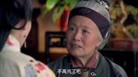 女医明妃传:父亲要出远门前来告别,父亲刚走奶奶就吃起大鱼大肉