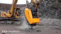 国外挖掘机配备粉碎铲斗,坚硬砾石嚼成渣,就是钢铁它也能嚼的动