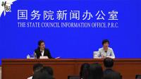 中国持续向好 经济态势令世界瞩目