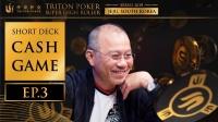 德州扑克现金桌 2019传奇扑克短牌3/4 3000$/6000$