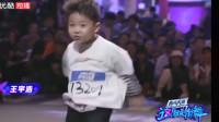 街舞2:萌娃跳酷炫版的《燃烧我的卡路里》,火箭少女的舞蹈燃炸了