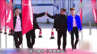 缺席《极挑》的孙红雷新剧上线,演技派对手戏你不得不看《娱人制造》20190516期播出