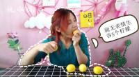 打工妹挑战面无表情吃柠檬,一下生吞5个,越吃越上瘾!