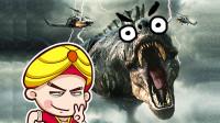 唐唐说电影:最沙雕的恐龙 爆笑吐槽《恐龙侵袭》