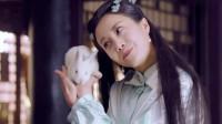 """极品家丁:师父李溪芮心情不好的时候就要吃""""小兔子"""",陈赫着急了"""