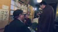 和尚也能开酒吧?中国和尚到日本打工,讲述日本佛教背后的秘密!