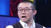 痴情少女为男友负债百万,却2个月把钱还清涂磊:你是怎么还的?