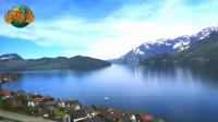 第二集:美丽的山水之国--瑞士风光
