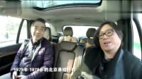 晓说:回忆北京往事,家里没肉,高晓松放学去圆明园钓青蛙!
