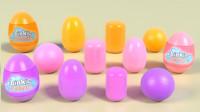 玩奇趣蛋玩具认识粉色橙色和紫色