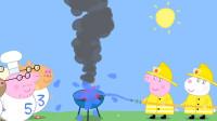 糟糕!吃烧烤不小心着火了?小猪佩奇变身消防员能成功救援?